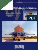 New Generation Su-27
