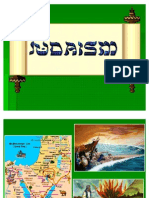 Judaism 1 Introduction)