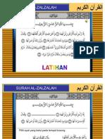 Al-Zalzalah