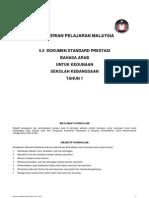 5.5 Dokumen Standard Prestasi KSSR (Bahasa Arab) Tahun 1