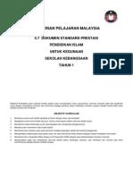 5.7 Dokumen Standard Prestasi KSSR (Pendidikan Islam) Tahun 1
