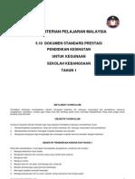5.10 Dokumen Standard Prestasi KSSR (Pendidikan Kesihatan) Tahun 1