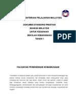 6.1 Standard Prestasi Bahasa Malaysia Kssr Tahun 1