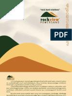 RockView Project Brochure_Malayalam