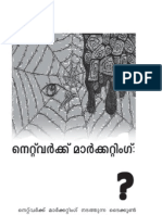 Net Marketing Leaflet