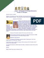 108 tirupathi sthala puranam