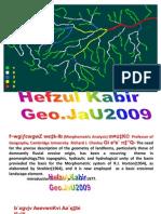 Hydrology 3