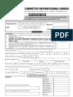 Application Form D2D Gujarat