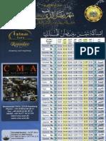 Ramadan-Kalender 2011 (Imsâkiyyah)