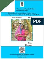 F- Bhojpur Fact Sheet-New