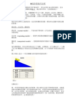 Teknik Menjawab Part B (in Chinese)
