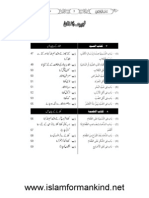 Sunan-Darmi Vol-2 With Urdu Translation.