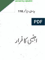 110-Ajnabi Ka Faraar