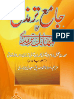 Jami-al-Tirmidhi Vol-1 Part-1 With Urdu Translation.