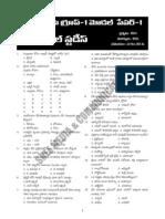 Group-1Prelims 10 Model Papers (Telugu)