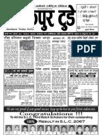 Ashar 11_janakpur Today