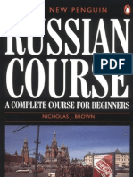 Russian Course A complete course for beginners