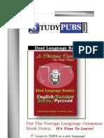 Study Pubs Catalog