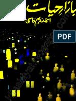 Bazar-E-Hayat by Ahmd Nadeem Qasmi 4 Sc