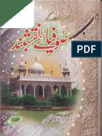 Sindh ke Sufia-e-Naqshband (Urdu) vol-2