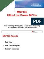 Asia Tech Days 0910 Pre 02 MCU MSP430