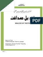 QandeelSadaqat