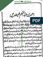 Yusuf Bin TashfeenPart-2