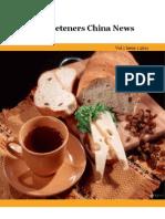 Sweeteners China News_Sample Issue