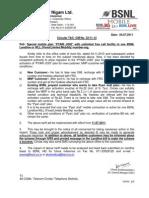 040711 Pyari Jodi Migration