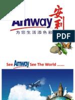 Amway Marketing Plan(安利商业企划)