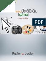 04-ImageAndGraphics