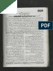 Maulana Syed Muhammad Qasim Ashraf Kachhochvi