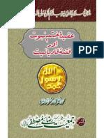 Fitna-e-Qadiyaniat