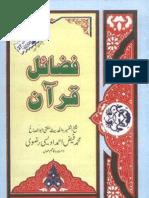 Fazail-e-Quran