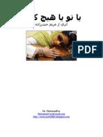 Maryam YaToYaHichKas net com
