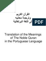 Tradução do sentido do Nobre Alcorão para a língua portuguesa