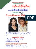 272. Polaris Burmese Library - Singapore - Collection - Volume 272
