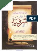 Monthly Al Ashrafiya (India)