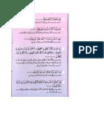 wazaif (37)