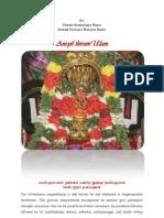 Swami Mamunigal Aani Moolam Srisailesa Vaibhavam