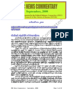 PDC News Commentary ~ September 2008 Burmese