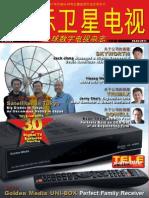 man TELE-satellite 1103