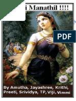 Amuthas4uChain Story 1- Rathai Manathil2