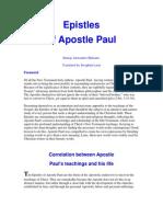Epistles of St Paul