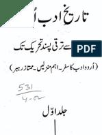 Urdu Adab Ki Tareekh Vol.01...by Syeda Jaffar