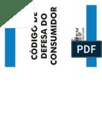CDC - Codigo Defesa or