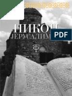 Nikon Jerusalimac Zbornik