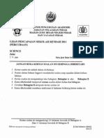Percubaan UPSR 2011 - Sains Kertas 2