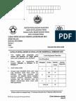 Percubaan UPSR 2011 - Bahasa Inggeris Kertas 2