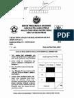 Percubaan UPSR 2011 - Penulisan